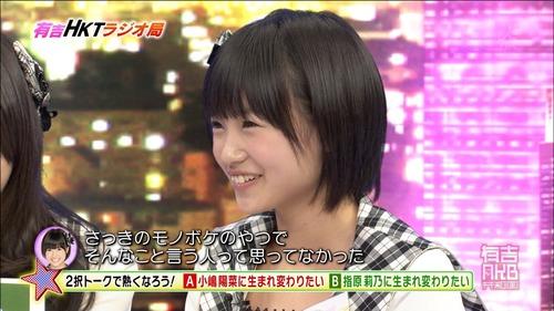 朝長美桜、小嶋さんはイヤ2