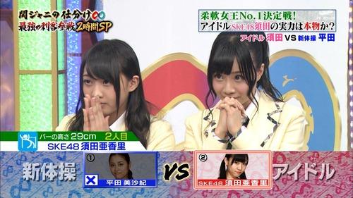 須田亜香里、関ジャニの仕分け、柔軟、優勝30