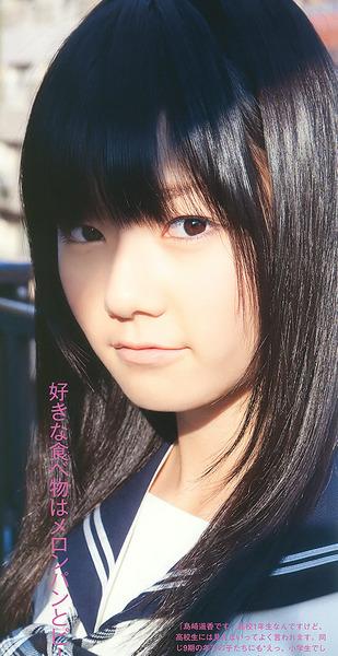 島崎遥香、メロンパンが好き、高校1年生