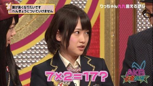 川栄李奈7×2=17