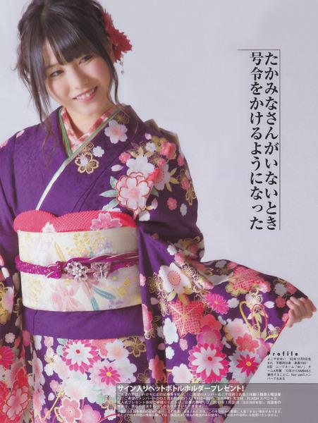 横山由依、和服、紫