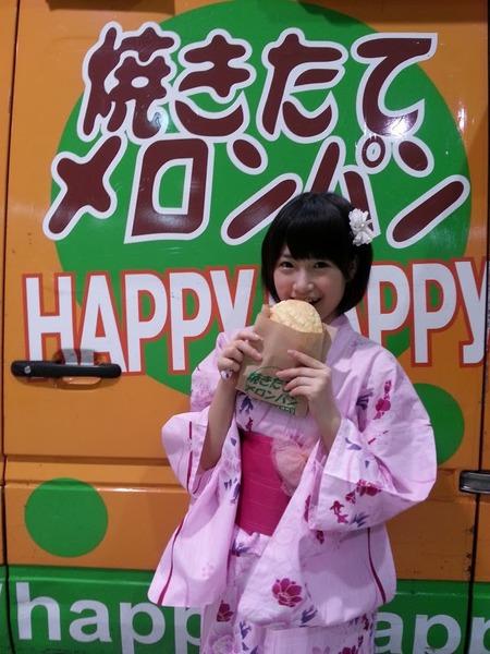 朝長美桜、メロンパン
