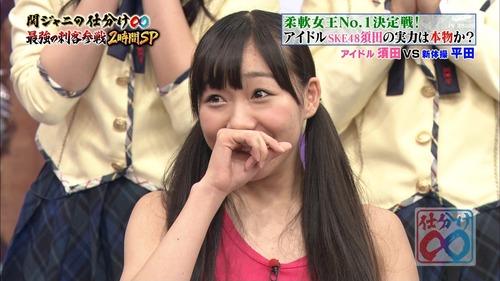 須田亜香里、関ジャニの仕分け、柔軟、優勝47