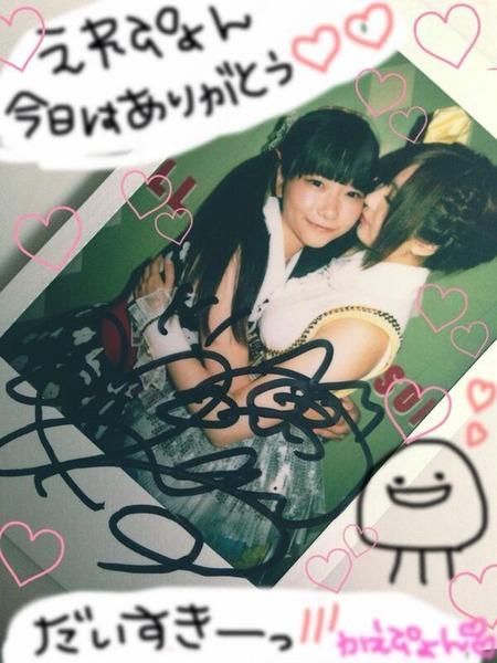 小野恵令奈チェキ会女の子と2