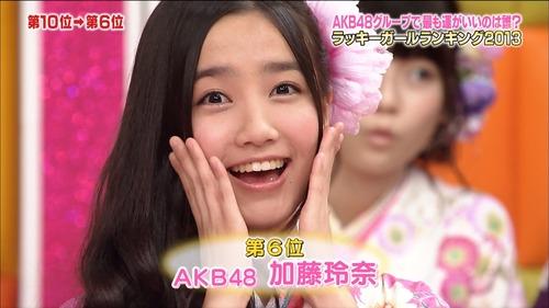 加藤玲奈テレビ4
