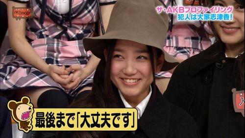 加藤玲奈、akbingo帽子