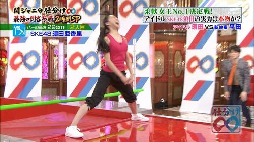須田亜香里、関ジャニの仕分け、柔軟、優勝40