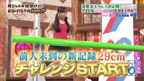 須田亜香里、関ジャニの仕分け、柔軟、優勝33