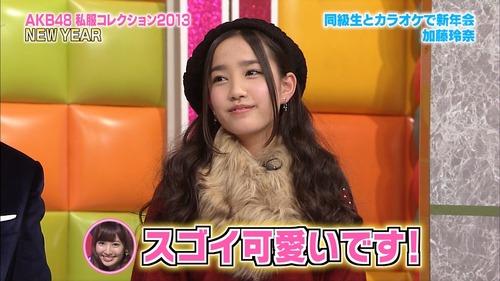 加藤玲奈テレビ