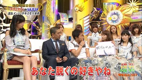 大島優子、総選挙一位なら脱いでたhey!hey!hey!2013年7月1日2
