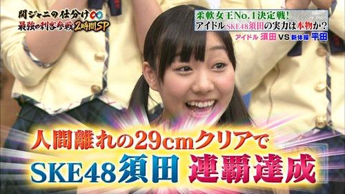 須田亜香里、関ジャニの仕分け、柔軟、優勝46