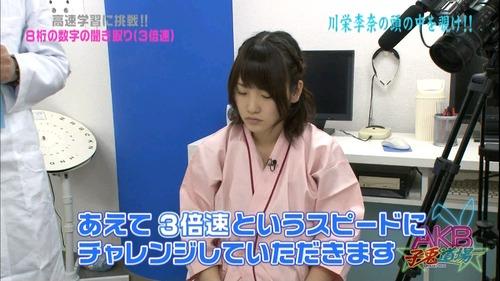 川栄李奈akb子兎道場テスト10