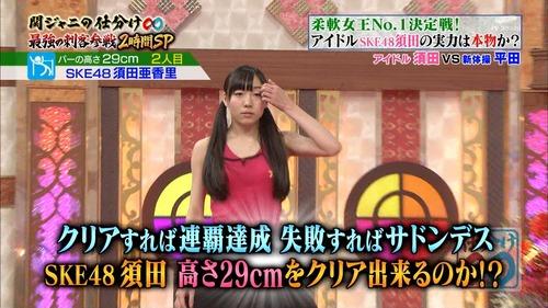 須田亜香里、関ジャニの仕分け、柔軟、優勝31