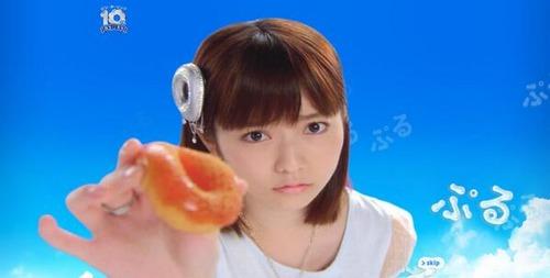 島崎遥香ぷるるんポンでリング