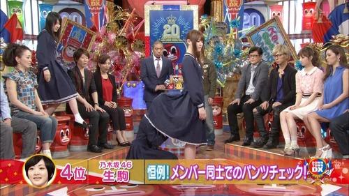 生駒、松村、スカートに頭