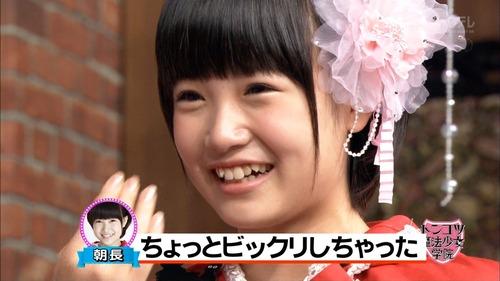 朝長美桜、下ネタ、テレビ、ダチョウ倶楽部上島8