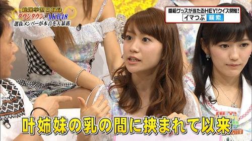 大島優子、総選挙一位なら脱いでたhey!hey!hey!2013年7月1日7