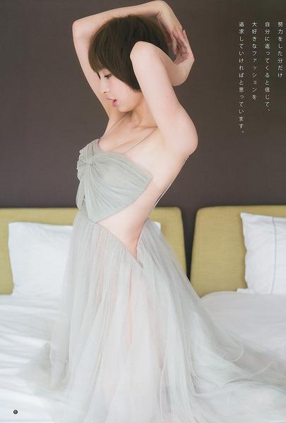 篠田麻里子、ベッド