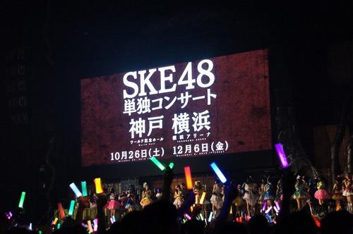 ske48単独コンサート、神戸、横浜