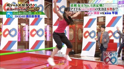 須田亜香里、関ジャニの仕分け、柔軟、優勝41