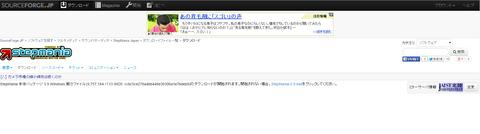 StepManiaダウンロード画面