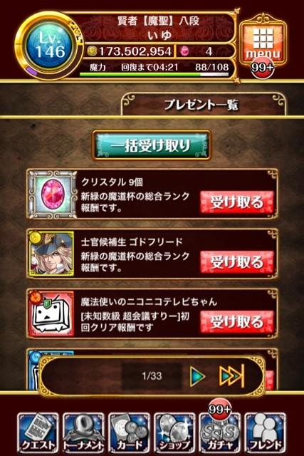 2014-04-29-05-40-16