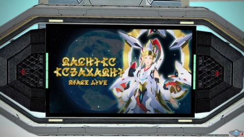 小林幸子さんのライブへ