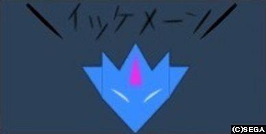 美形ギグル・グンネガム15