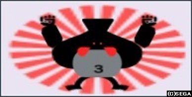 相撲姿のウォルガーダ6