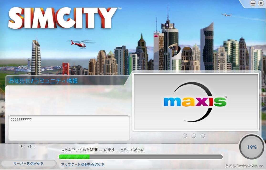 SimCity_000
