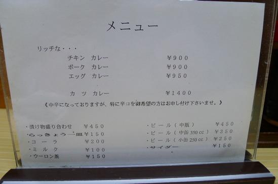P3900873