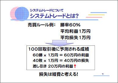 20121015_1