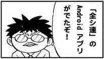 takuma001