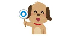animal_quiz_inu_maru
