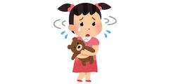 maigo_girl