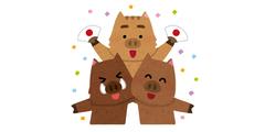 eto_inoshishi_kamifubuki