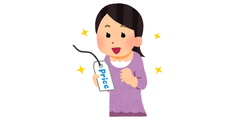 nefuda_yasui