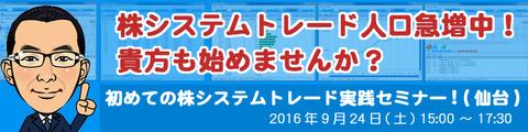 semiz_logo