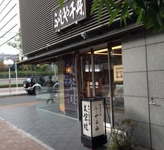 支倉焼(1)