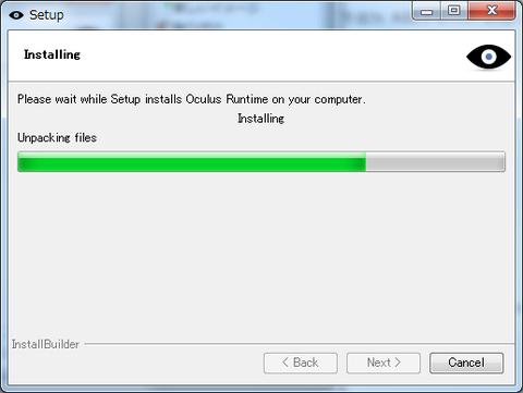 セットアップ_runtimesetup_installing