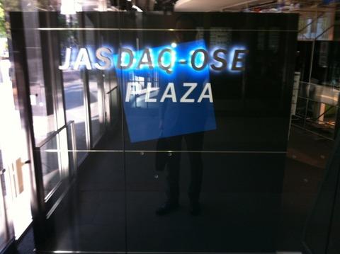 JASDAQ-OSE PLAZA