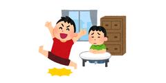 friends_abareru
