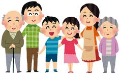 family_big