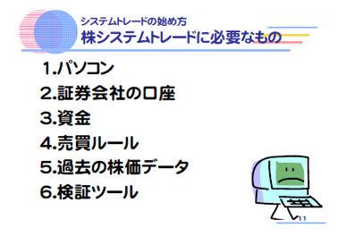 20121107_1