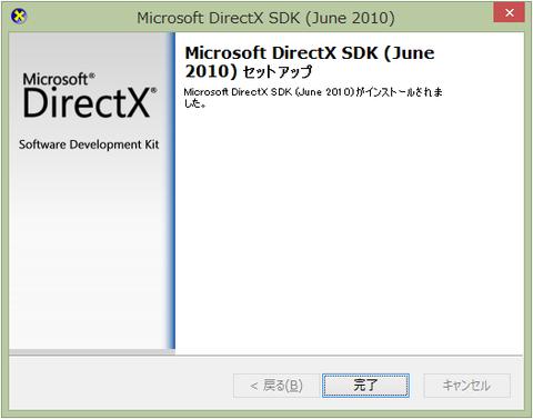 sdk_dxsdkok