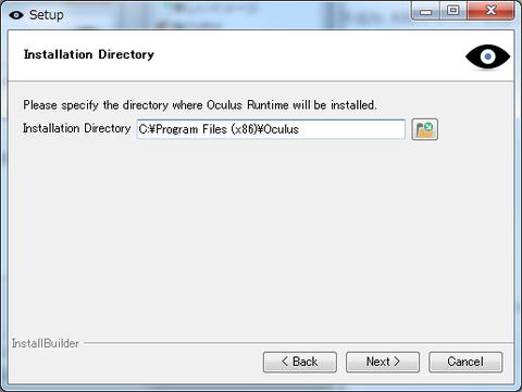セットアップ_runtimesetup_installfolder