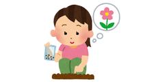gardening_tane