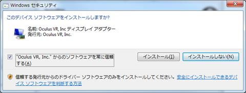 セットアップ_runtimesetup_driver