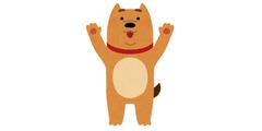 eto_inu_banzai
