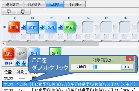 豆知識01